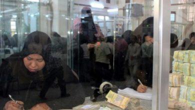 صورة أخر تحديث لسعر صرف الريال اليمني مقابل الدولار والسعودي مساء اليوم الجمعة