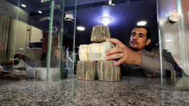 صورة توقف التحويلات المالية بين المحافظات اليمنية .. تعرف على السبب