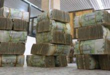 صورة تقرير اقتصادي يدعو الحكومة لإقالة محافظ البنك المركزي والتحقيق مع إداراته