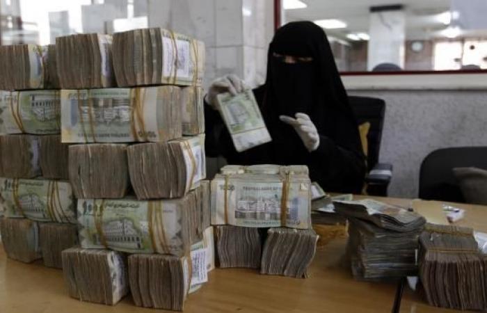 صورة انهيار خطير وغير مسبوق للريال اليمني مقابل الدولار والسعودي وسعر الصرف يصل إلى هذا المستوى المخيف