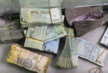 صورة أسعار صرف العملات الأجنبية في صنعاء وعدن