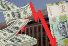 """صورة انهيار جديد ومخيف وغير مسبوق للريال اليمني أمام العملات الأجنبية """"أخر تحديث لسعر الصرف مساء اليوم الأربعاء"""""""
