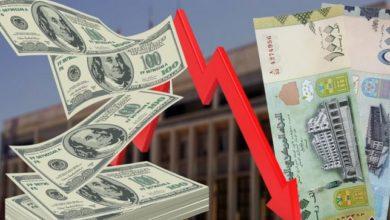 صورة اخر تحديث لاسعار العملات الأجنبية أمام الريال في كل من صنعاء وعدن صباح اليوم الخميس
