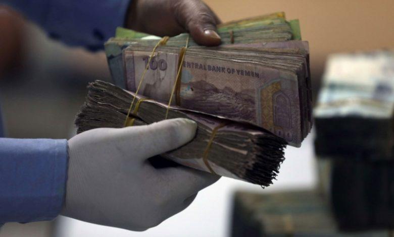 صورة تعرف على اخر تحديث لسعر صرف العملات الاجنبية مقابل الريال في صنعاء وعدن