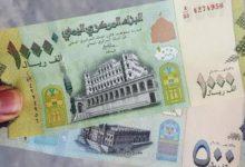 صورة أرتفاع متصاعد لأسعار الدولار والريال السعودي وأنهيار متسارع للريال اليمني
