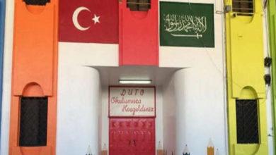 صورة لماذا قررت السعودية إغلاق 8 مدارس تركية؟
