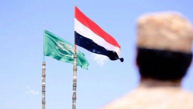 صورة بيان عاجل للسعودية حول اليمن