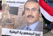 """صورة السفير أحمد علي صالح يغادر الصمت ويدلي بأول تصريح حول العقوبات والرئيس هادي """"ماذا قال ولماذا في هذا التوقيت؟"""""""