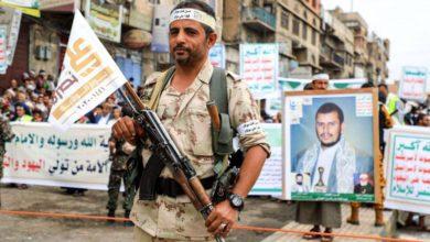 """صورة تصنيف الحوثي ارهابيا واللعب على المتغيرات """"العزل السياسي والاستهداف العسكري"""""""