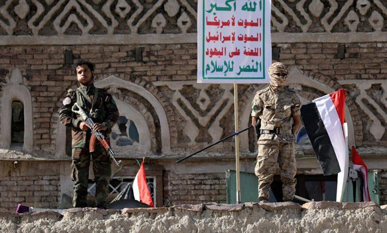 صورة الحوثي يخطط لفرض واقع وظيفي جديد وتصفية وتدمير الوظيفة العامة