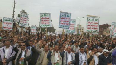 """صورة """"الحوثيون جماعة إرهابية"""".. تصنيف يمهد لمحاكمتها دوليا"""