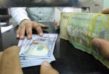 صورة اخر تحديث لسعر صرف الريال اليمني مقابل العملات الأجنبية في صنعاء وعدن