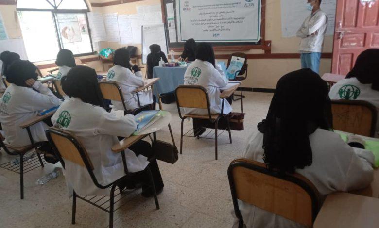 صورة الضالع.. منظمة ادراء تقيم دورة تدريبة في مجال الصحة الانجابية
