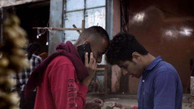 صورة الطريق معبّدة لوصول المخدرات إلى الشباب اليمني