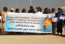 صورة حضرموت.. وقفة احتجاجية للعشرات من أهالي مناطق الامتيازات النفطية أمام شركة كالفالي