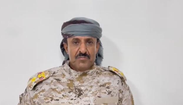 صورة قائد في اللواء 19 مشاه بيحان يحذر من مؤامرة خطيرة في شبوة ويدعو التحالف لإحباط تسليم المحافظة للحوثيين