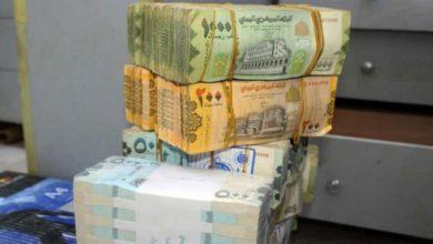 صورة أخر تحديث لاسعار صرف الريال اليمني مقابل العملات الاجنبية في صنعاء وعدن