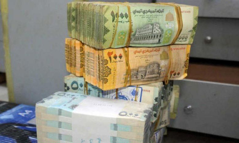 أخر تحديث لاسعار صرف الريال اليمني مقابل العملات الاجنبية في صنعاء وعدن