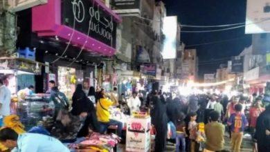 """صورة """"يمن الغد"""" يستطلع استقبال اليمنيين للعيد وكيف يستغله التجار لإرهاق كاهل المواطنين: سرقوا الفرحة من أطفالنا لن نستطيع شراء الملابس"""