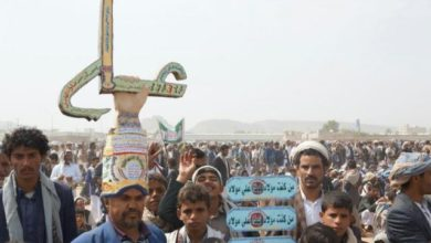 صورة من الغدير الى الصرخة وذكرى الصريع.. تعددت أيام الابتزاز الحوثي واليمنيون ينتظرون يوم الخلاص