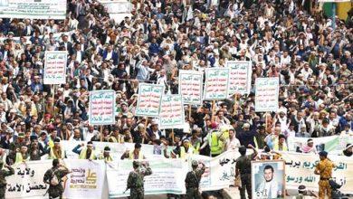 صورة غدير الحوثي وعبث الشرعية