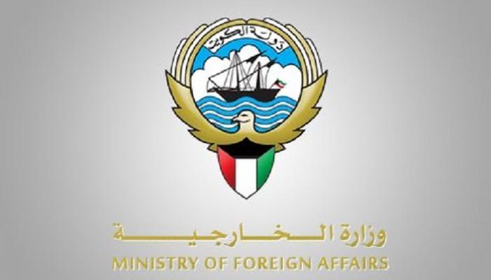إعلان هام للكويت حول اليمن فجر اليوم الاحد