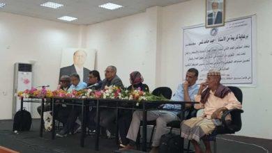صورة المؤتمر العام الثاني لنقابة عمال البلديات في عدن ينتخب لملس رئيسا