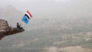صورة هل المؤتمر مؤهل لحكم اليمن؟
