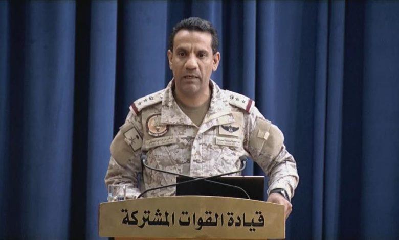 صورة عاجل: التحالف العربي يعلن إحباط هجوم إرهابي حوثي جديد على السعودية