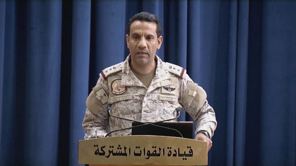 عاجل: التحالف يعلن استهداف مصادر التهديد الحوثي ردا على مهاجمة السعودية بالصواريخ والطائرات