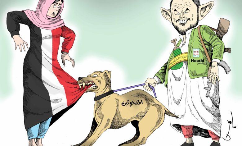 صورة المتحوثيين في اليمن