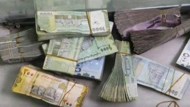 صورة تغير مفاجي لأسعار الصرف لصالح الريال اليمني في مواجهة الدولار والسعودي.. التحديث المسائي