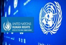 المفوضة السامية لحقوق الإنسان تدعو المانحين لتقديم دعم ثابت لليمن في مؤتمر المانحين