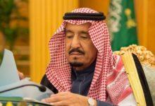 صورة السعودية.. أوامر ملكية عاجلة الان بينهما تعيينات متعلقه باليمن