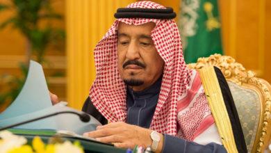 صورة مجلس الوزراء السعودي يشدد على حل سياسي في اليمن