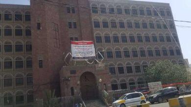 صورة المليشيا تعلن تأجير مبنى حكومي في صنعاء