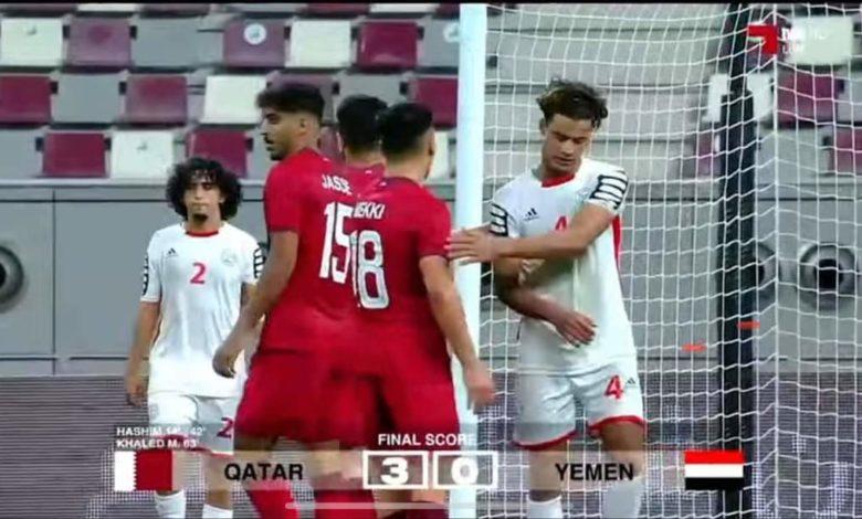 صورة المنتخب الاولمبي اليمني يخسر اول مبارياته في تصفيات كاس اسيا أمام نظيره القطري