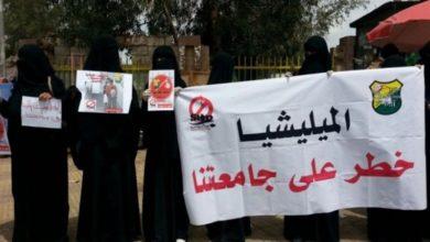 """صورة مصادر أكاديمية لـ""""يمن الغد"""": مليشيات الحوثي تلغي قسمي الرياضيات والفيزياء بجامعة صنعاء"""