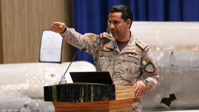 صورة التحالف العربي يعلن اعتراض 4 طائرات مفخخة أطلقها الحوثيون باتجاة السعودية