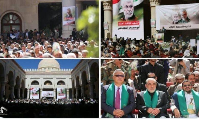 ايران تحتل صنعاء