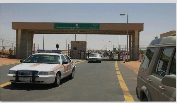 صورة اعلان عن التوصل لإتفاق يضع حدا لمعاناة العالقين بمنفذ الوديعة