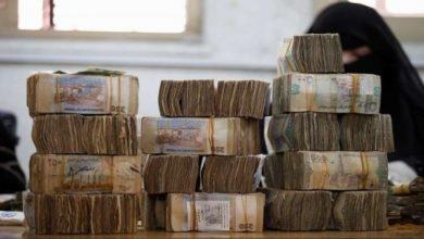 صورة ورد الان: انهيار مرعب للريال اليمني مقابل السعودي والدولار وسعر الصرف يصل لمستوى قياسي