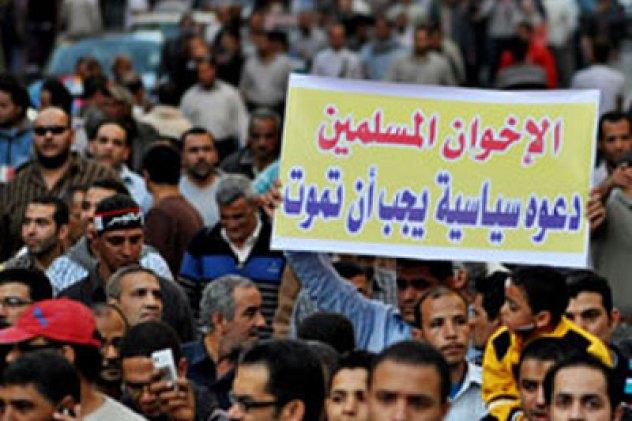 """الوطن العربي وتلاشي مشروع """"الإخوان"""""""