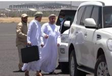 صورة هل مهدت عُمان الطريق للحوثيين للوصول إلى شبوة؟ وما علاقة الوفد العماني بسقوط بيحان؟
