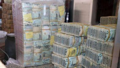 """صورة ما حقيقة وصول حاويات اموال جديدة وكيف ستقضي على ما تبقى من الريال اليمني؟ """"أخر تحديث للصرف"""""""