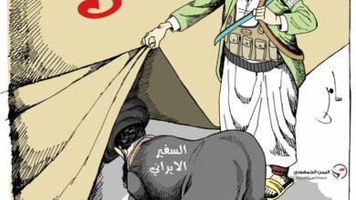 صورة اليمن وايران