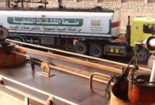 صورة اليمن يتسلم الدفعة الثالثة من منحة الوقود السعودية