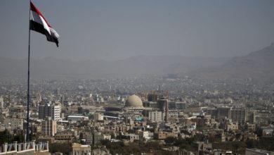 صورة هزة أرضية تضرب مناطق في محافظتين يمنيتين