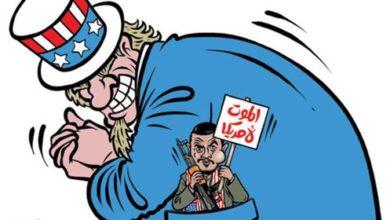 """صورة سياسيون لـ""""يمن الغد"""": واشنطن لن تخلق سلاما في اليمن والصراع سيستمر مالم يرضخ الحوثي"""