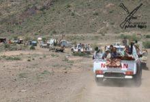 صورة القوات المشتركة تقتحم مواقع استراتيجية لمليشيا الحوثي في الضالع